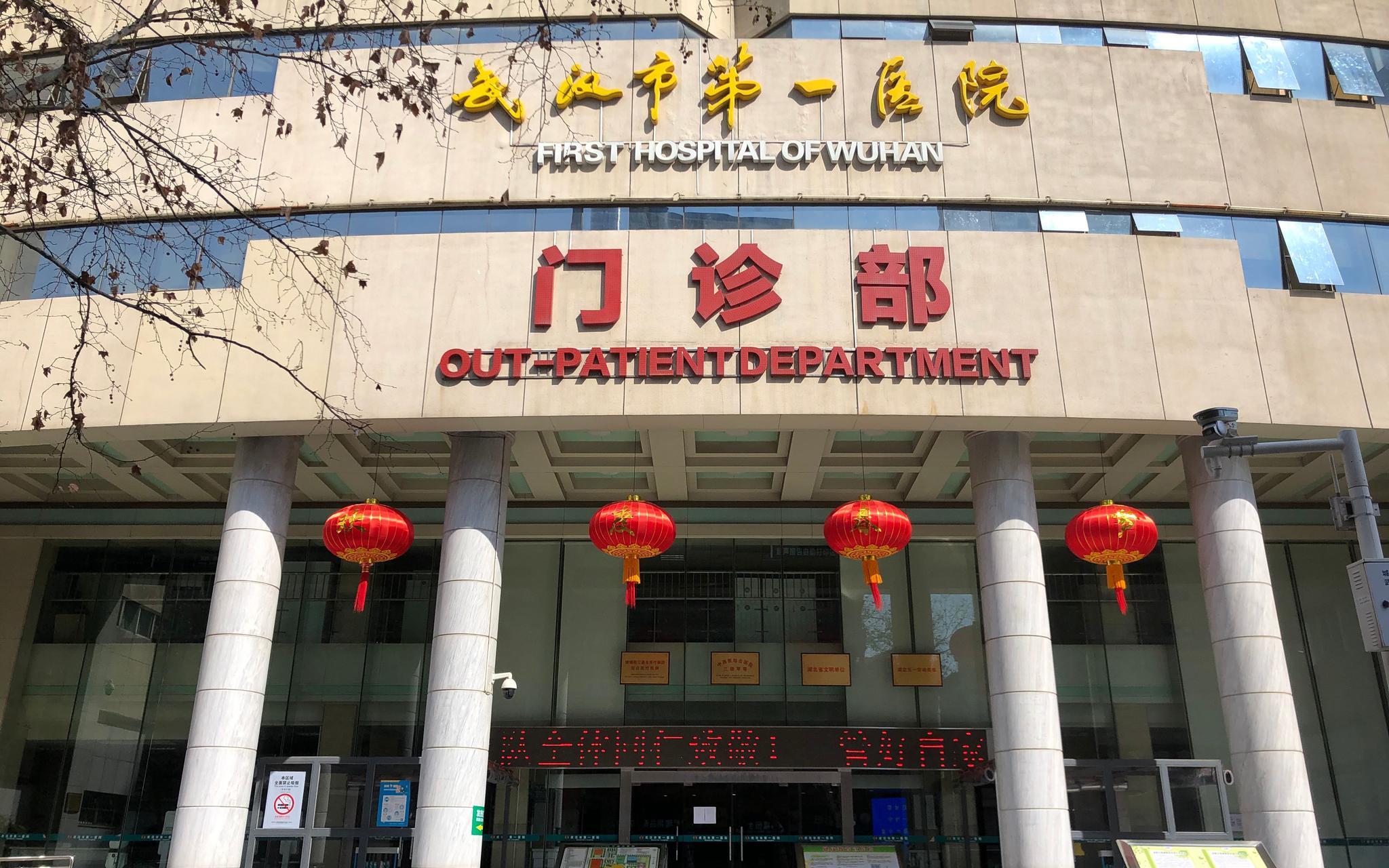 武汉市***医院。新京报记者 向凯 摄