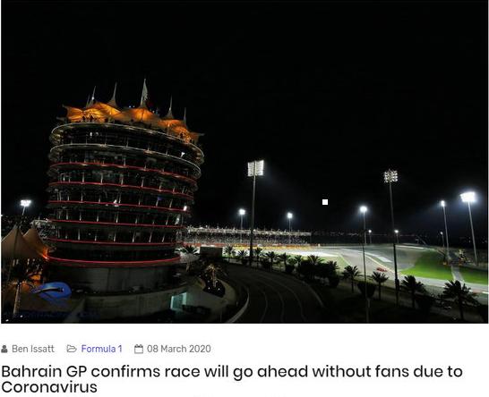 【蓝冠】史蓝冠上首次F1巴林大奖赛受疫情影响将空场图片