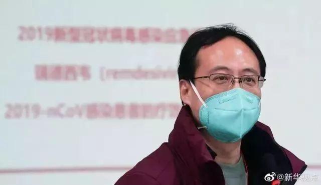 关于瑞德西韦,试验负责人曹彬首次透露重要信息图片