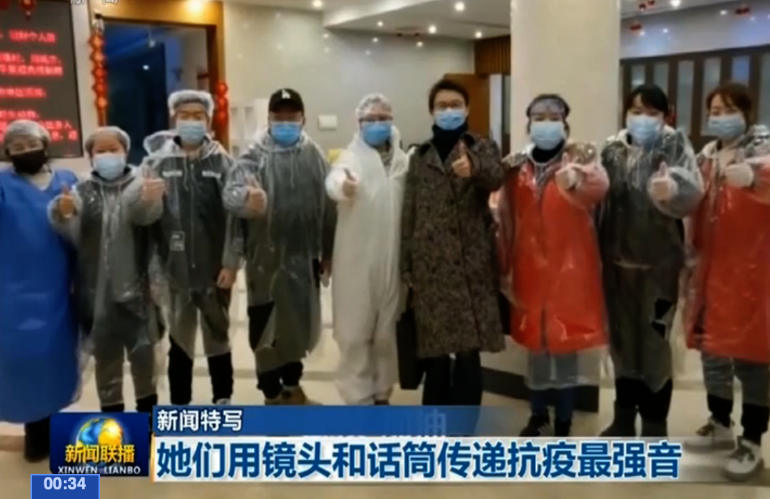 【新闻特写】她们用镜头和话筒传递抗疫最强音图片