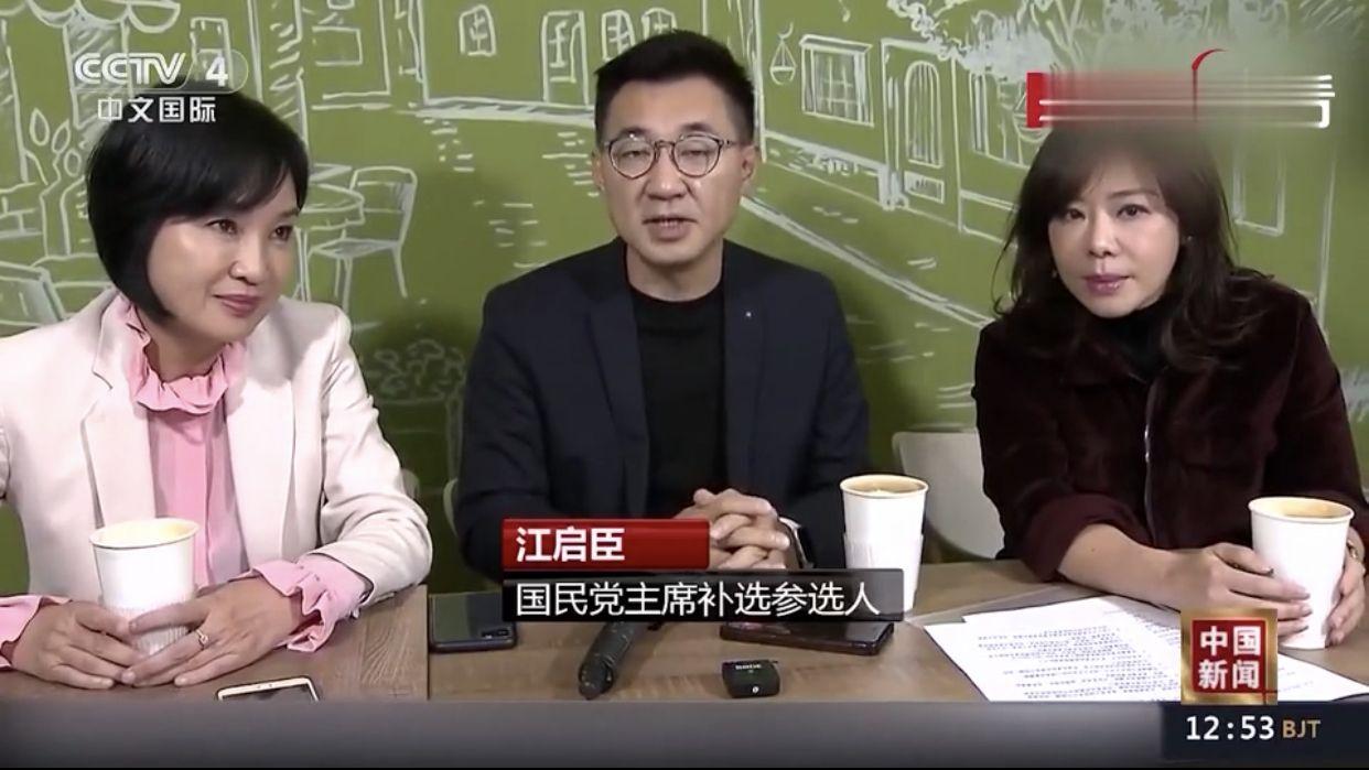 江启臣当选国民党主席,考验才刚刚开始图片