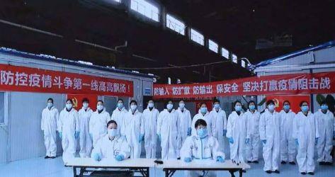 【蓝冠】监所防疫最吃劲蓝冠之时251名图片