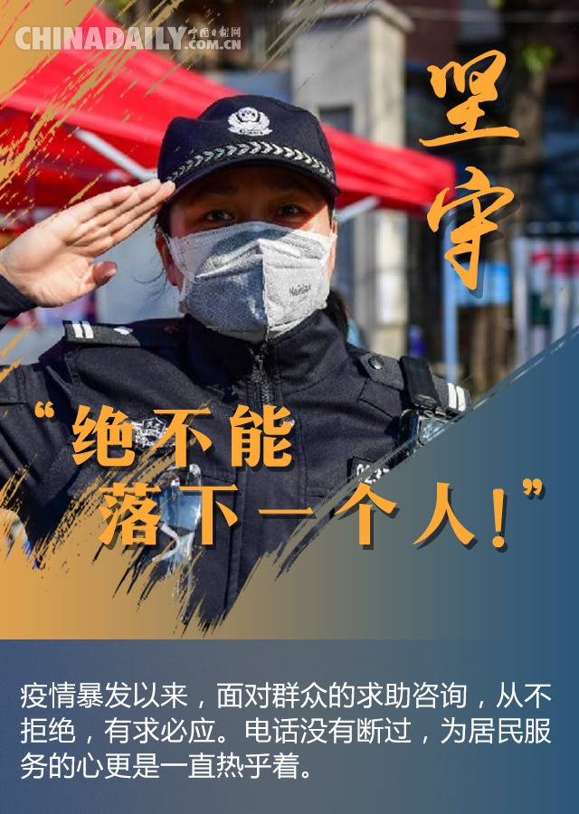 「蓝冠」海报蓝冠|英雄的城市英雄的人民图片