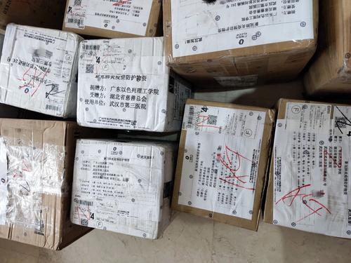 广东以色列理工学院外籍教授筹集防疫物资捐赠武汉医院
