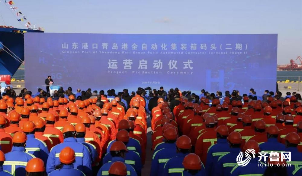 """山东港口青岛港:氢能驱动、5G互联!世界港口建设的""""中国方案"""""""