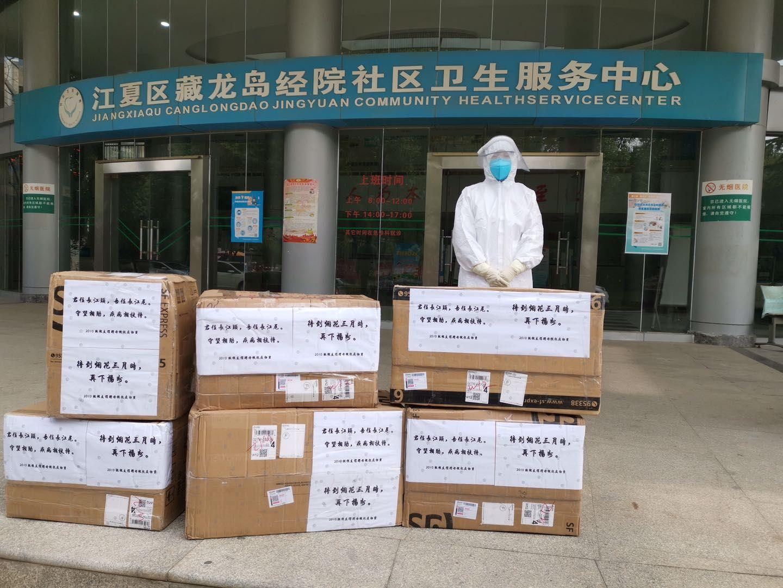 湖北经济学院法商学院校友踊跃捐赠抗疫物资