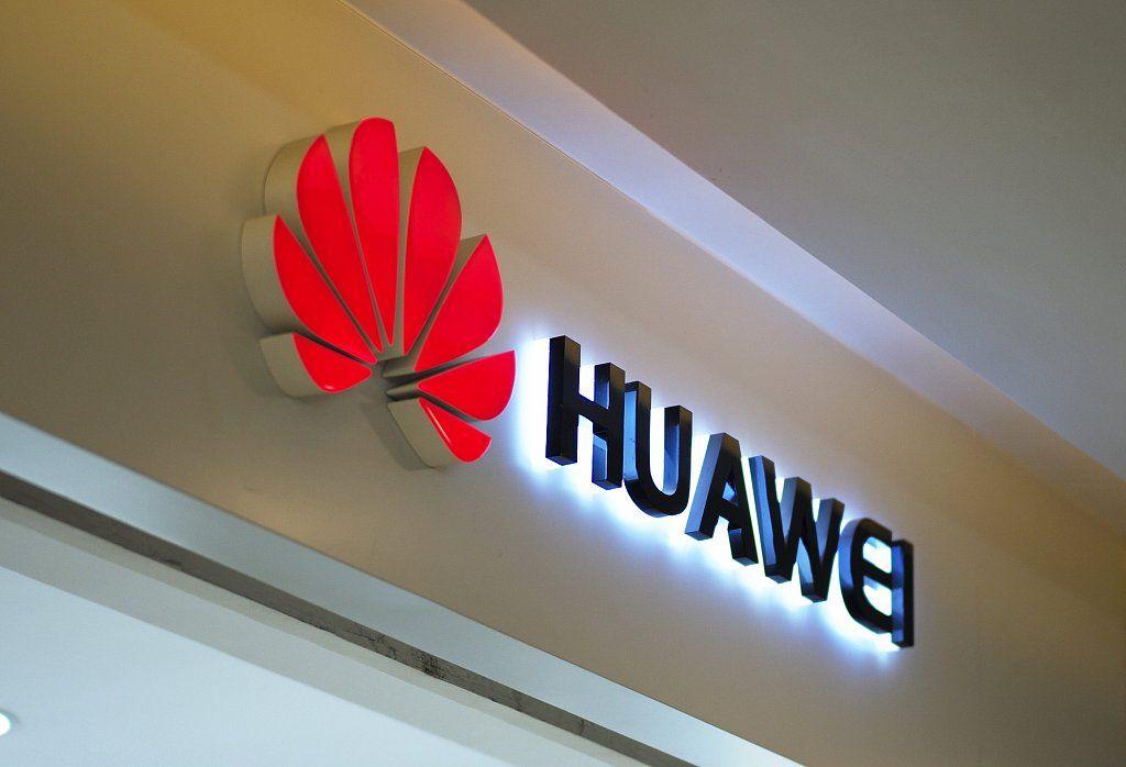 """""""新基建""""浪潮下华为推最新5G产品年底5G用户达2亿图片"""