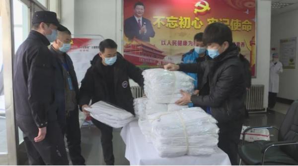上海宝冶北京分公司向黑龙江讷河市捐赠防疫物资