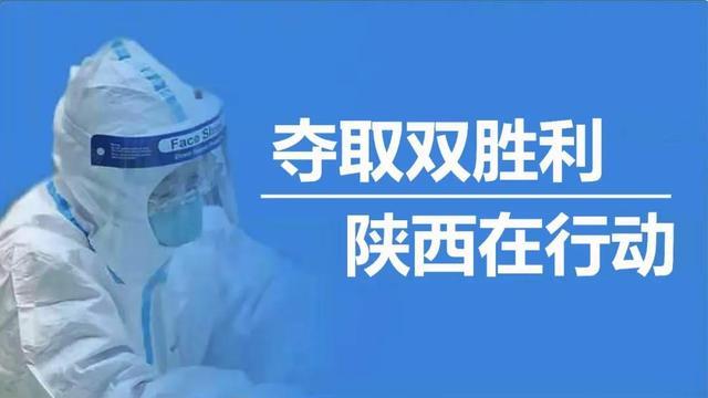 千阳县各级人大代表为支持新冠肺炎疫情防控工作捐款捐物