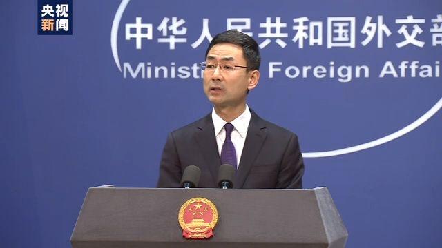 外交部:中方将向世卫组织捐款2000万美元 用于新冠肺炎防控图片