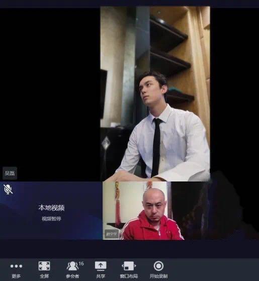 今天下午,与易烊千玺刘昊然吴磊一起上网课,网友学到了什么?