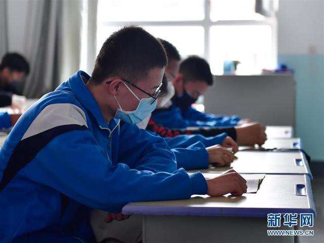何时开学?教育部最新回应:满足三个条件可开学图片