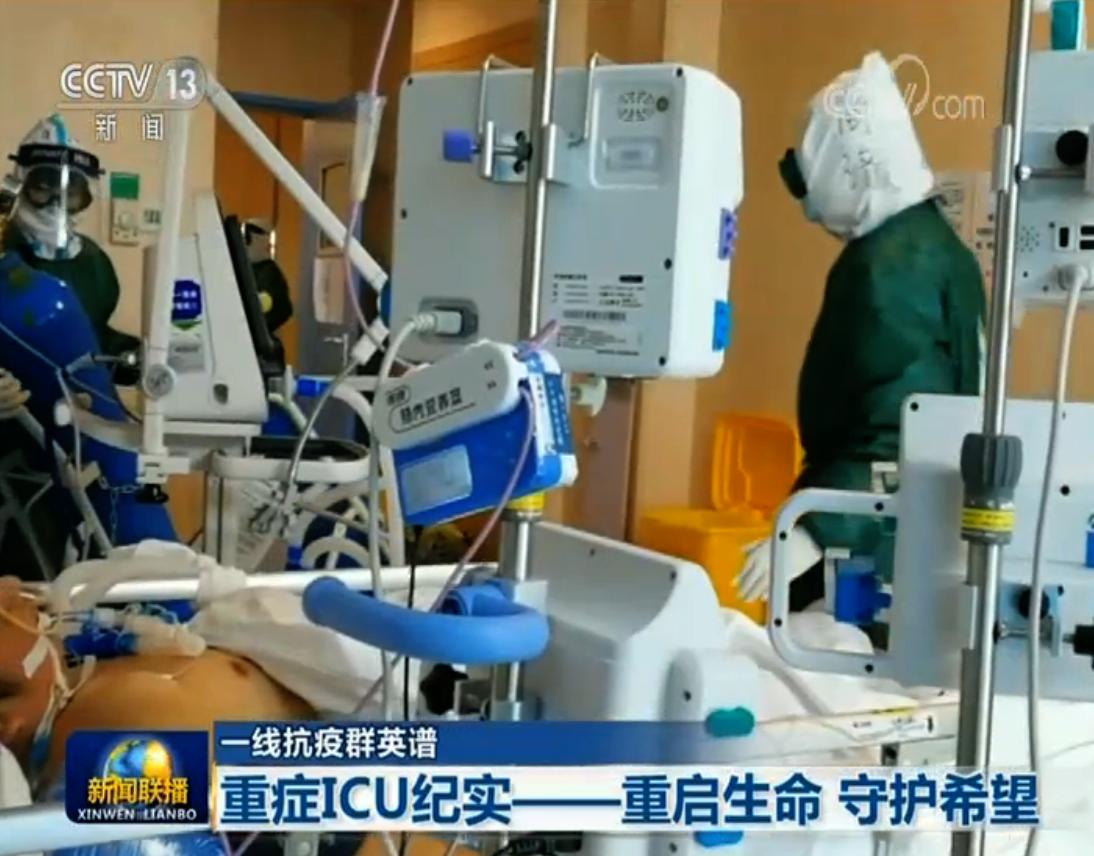 蓝冠,谱重症ICU纪实——重启生命守护蓝冠图片