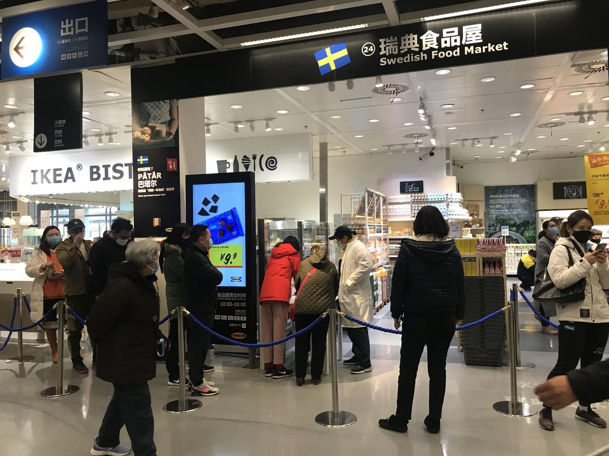 新京报记者 张洁 摄