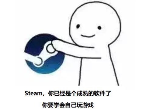 "Steam上最""难""游戏?要400天才能通关"