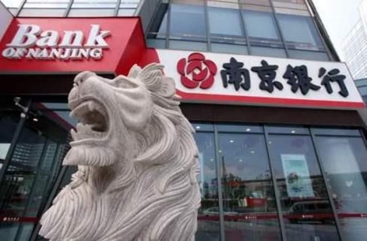 """南京银行:城商行零售理财的""""老大"""",成色几何?"""