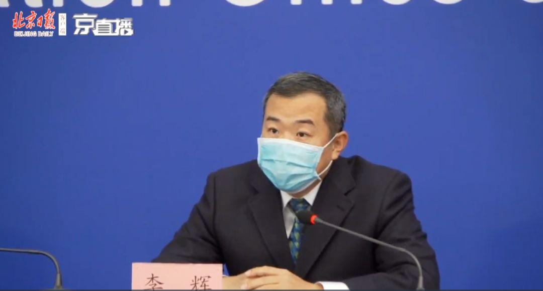 北京发布8种外语疫情通报,多区现外籍志愿者图片