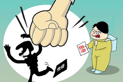 上海一幼儿园男教师猥亵多名女童,该如何斩尽这些黑手?