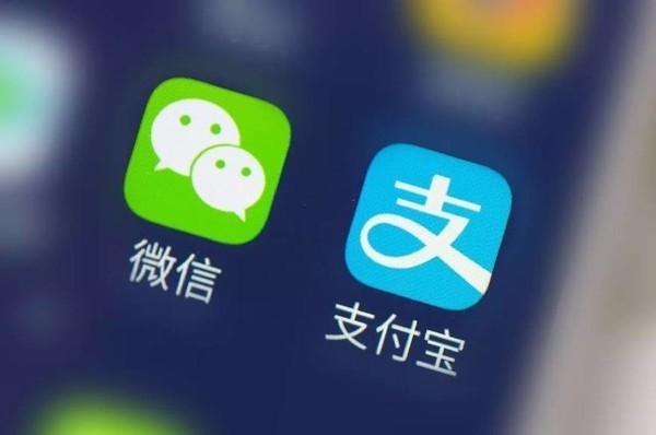 微信转账到QQ钱包小程序上线 对此网友似乎并不买账
