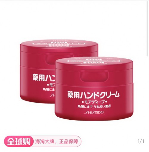 复工护肤两不误 聚美优品帮你避开疫情下的五大护肤雷区