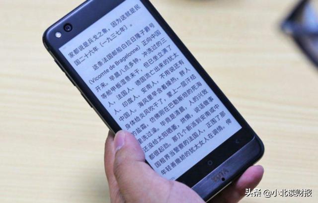 不起眼的移动阅读业务,杭州平治信息却靠它上市了,年赚近3亿