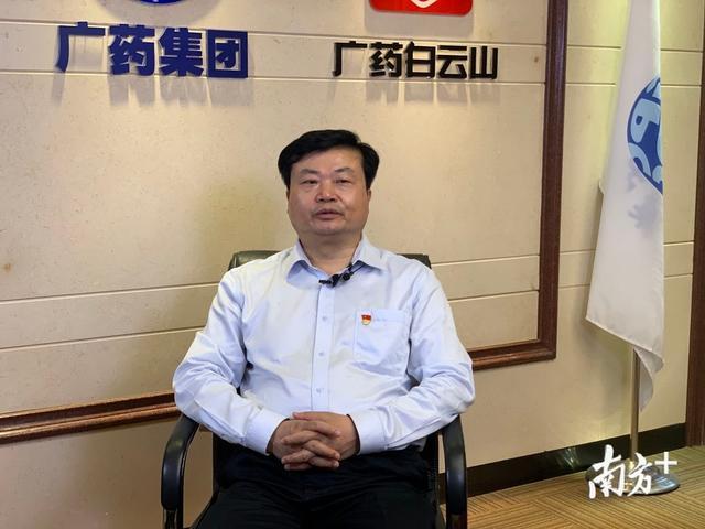 """广药集团李楚源:输出""""中国特色医药""""解决方案,积极参与国际抗疫"""