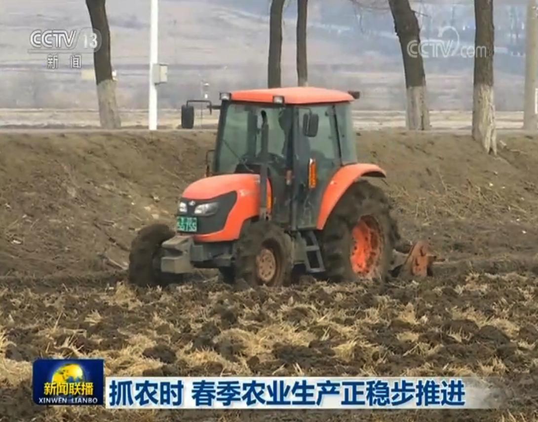 抓农时 春季农业生产正稳步推进图片