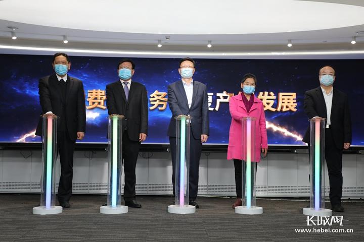"""河北:税收宣传月""""云""""启动  前3月落实减税降费493.5亿元"""