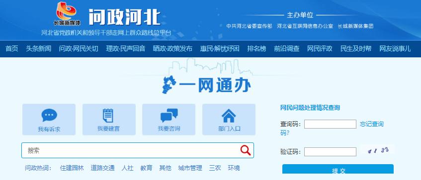http://www.edaojz.cn/xiuxianlvyou/551498.html
