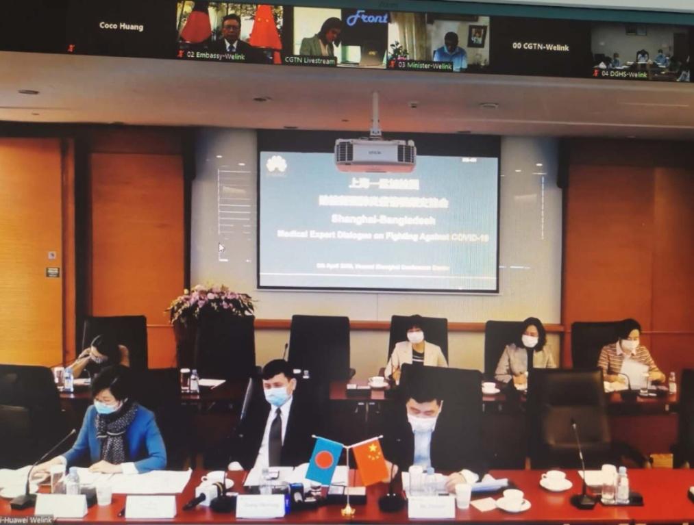 △华为上海研究所集会中央连线现场