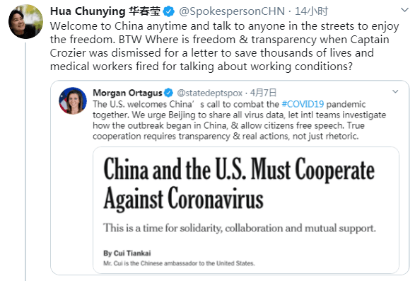 中美外交发言人推特再战!华春莹:吹哨舰长这事咋说图片