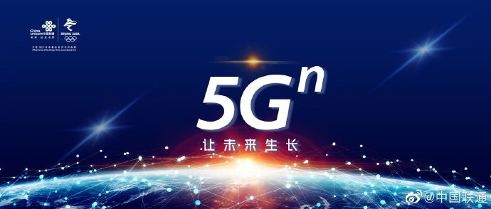 中国联通、北斗卫星技术将打造5G+MR全息投影展示项目:沉浸式学习北斗导航