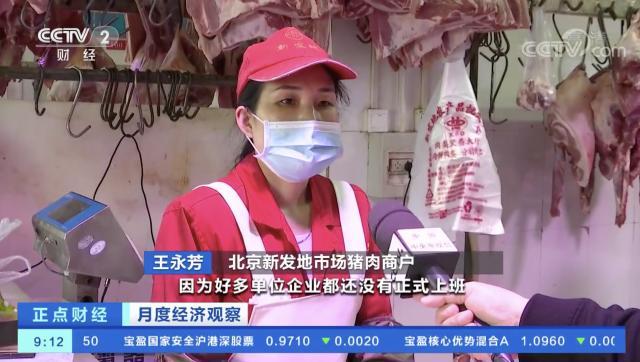 北京猪肉价格回落,整体仍处高位