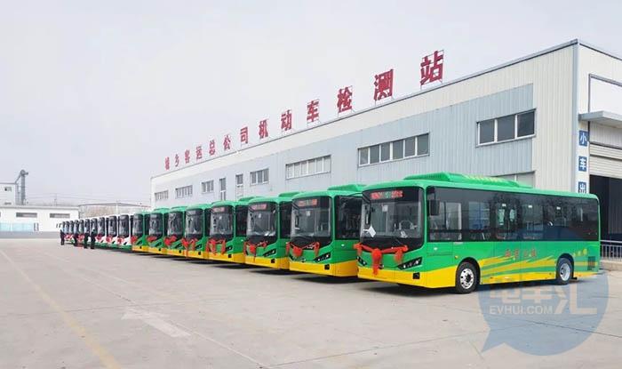 响应新能源汽车发展战略,西吉首投比亚迪纯电动公交车