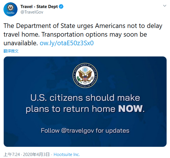 """在黎巴嫩的美国人对美政府""""零信任"""":贝鲁特都比美国安全"""
