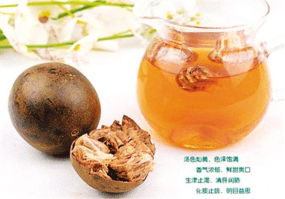 http://www.weixinrensheng.com/yangshengtang/1782917.html