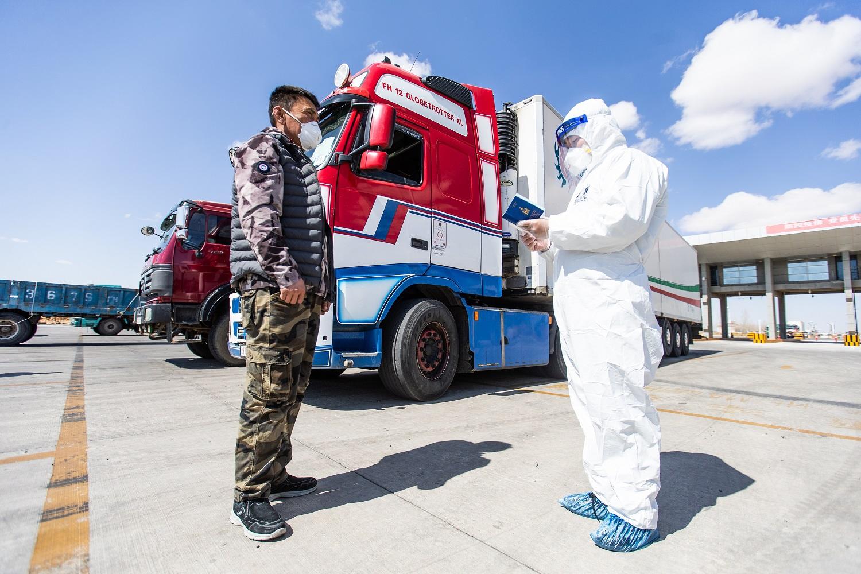 中国向蒙古国捐赠49万只口罩 今天抵达蒙古国图片