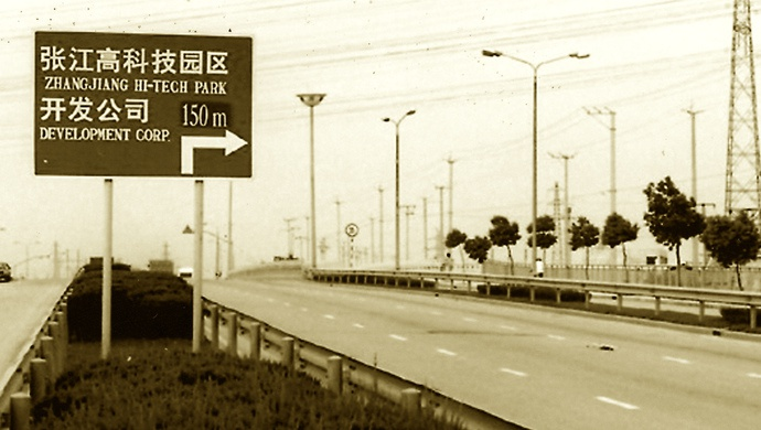 【彩票代理】0年⑧|为收回张江两彩票代理平方公图片