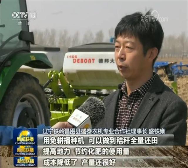 技术帮扶 全力保障春耕生产图片