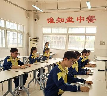 广州:3740所学校分批次开展疫情防控演练 为开学做准备图片