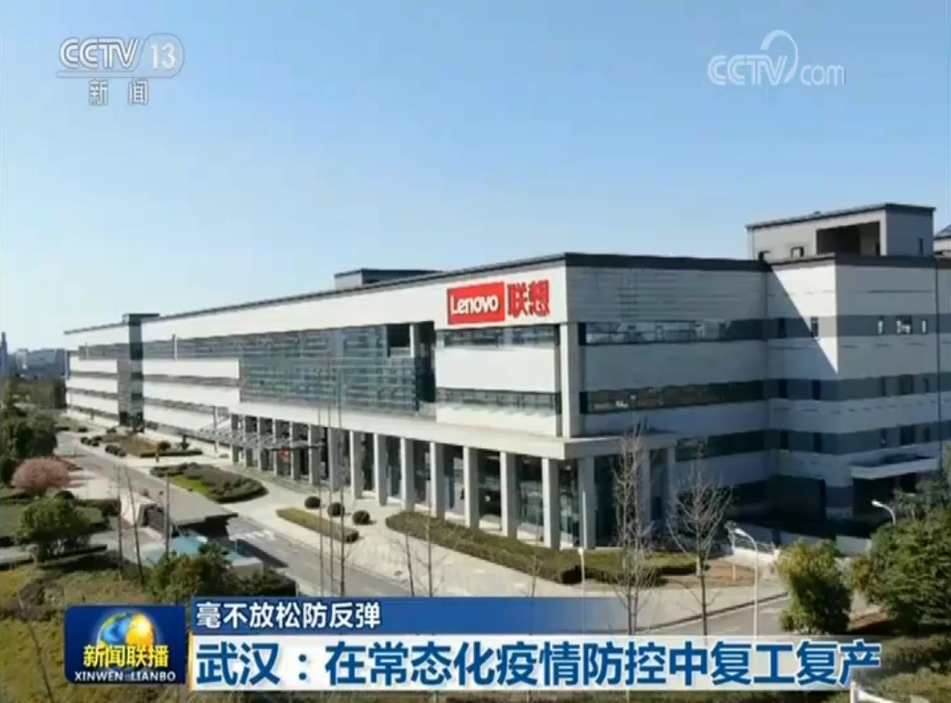 武汉:在常态化疫情防控中复工复产图片