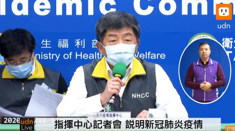 台湾新冠肺炎确诊病例增至388例,其中6人死亡图片