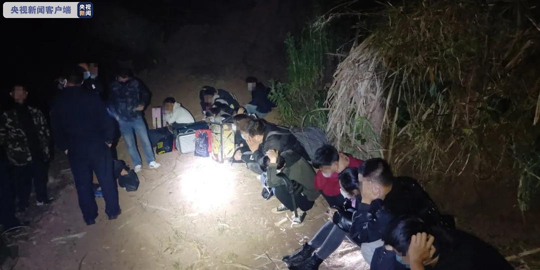 云南破获一起特大组织他人偷越国境案 抓获百人图片