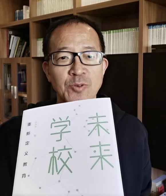 """在快手、抖音直播谈未来教育 新东方""""洪哥""""还带货了?"""