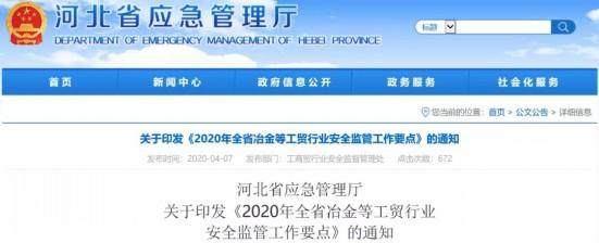 http://www.linjiahuihui.com/tiyuyundong/743735.html