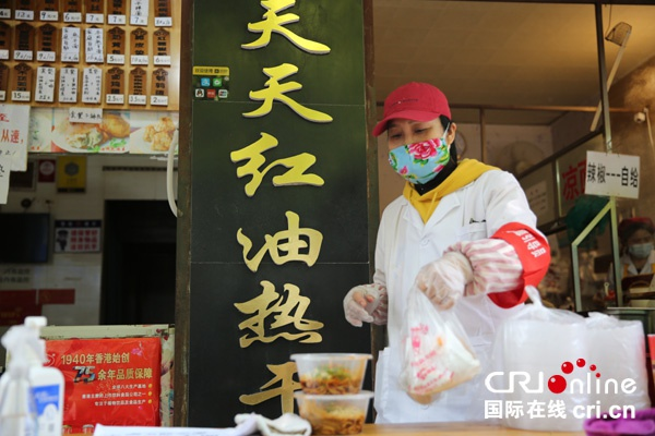 """武汉""""网红""""早餐店重新开业图片"""