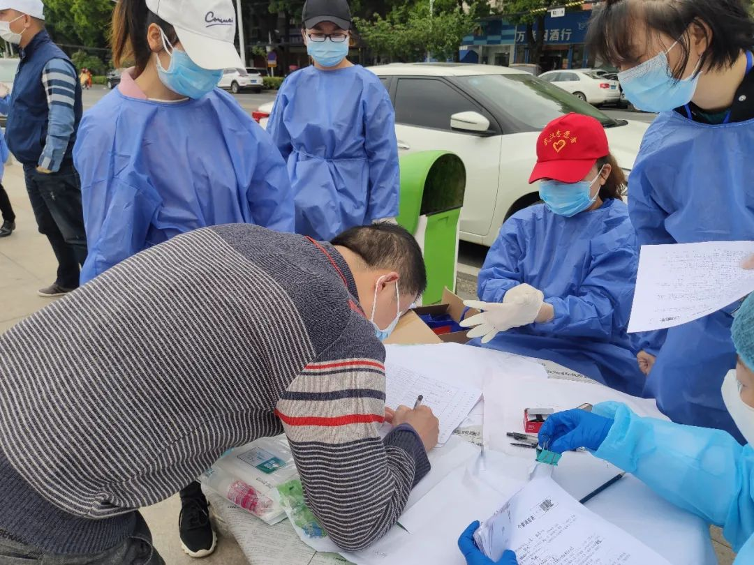 [摩天注册]万人次武汉启动新冠病毒血摩天注册清图片