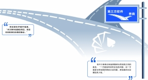http://www.umeiwen.com/caijingmi/1799168.html