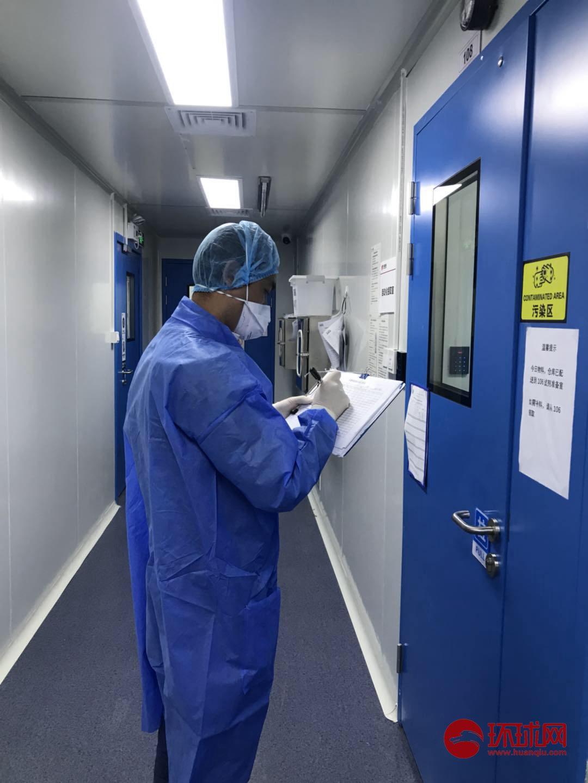 蓝冠眼实验室核酸检测结果是这样蓝冠出炉图片