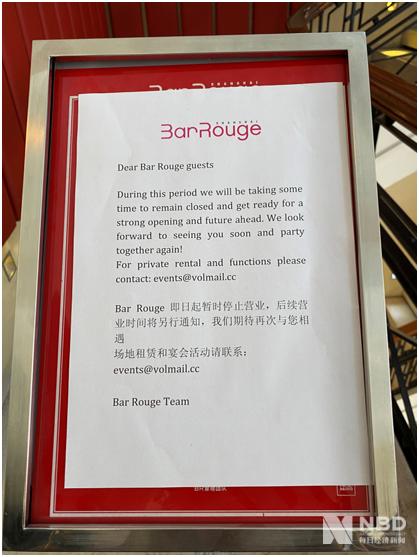 高档餐饮更难?上海外滩高级餐厅Hakkasan宣布永久歇业